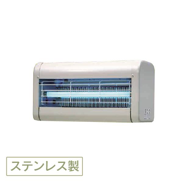 【送料無料】石崎電機〔ISHIZAKI〕 屋内用 電撃殺虫器(ステンレスタイプ) GK-4030DX 【TC】【KM】