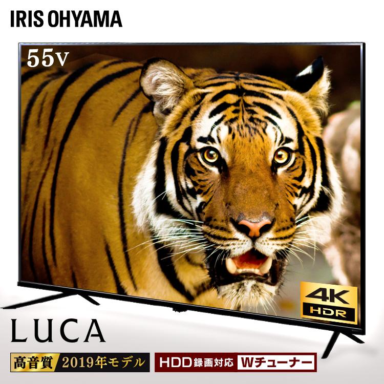 《最安値に挑戦》テレビ 55型 LT-55B625K送料無料 LUCA 4K対応液晶テレビ 55インチ 地デジ BS CS 4K テレビ 液晶テレビ 液晶 ベゼルレス アイリスオーヤマ