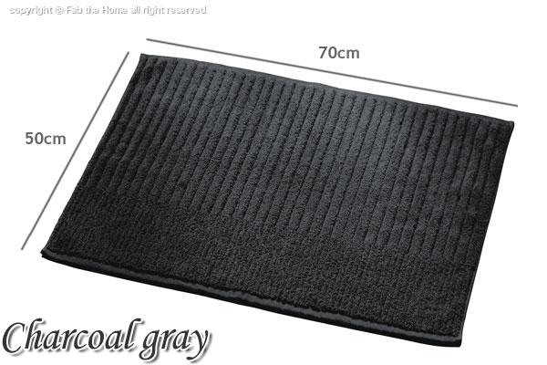 ★★垅条纹浴室防滑垫FH265601白·木炭·摩卡