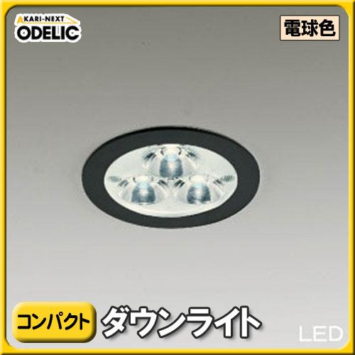 OD250104 LEDコンパクトダウンライト 電球色タイプ【TC】【送料無料】 【送料無料】オーデリック(ODELIC)