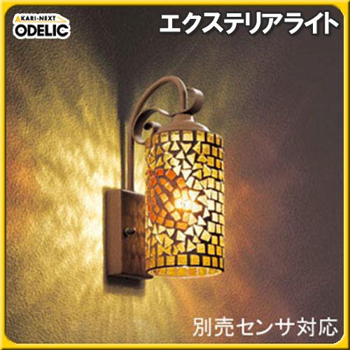 【送料無料】オーデリック(ODELIC) ≪素朴でアーティスティックなあかり≫ Redlich(レートリヒ) エクステリアライト 【TC】【送料無料】 OG041553