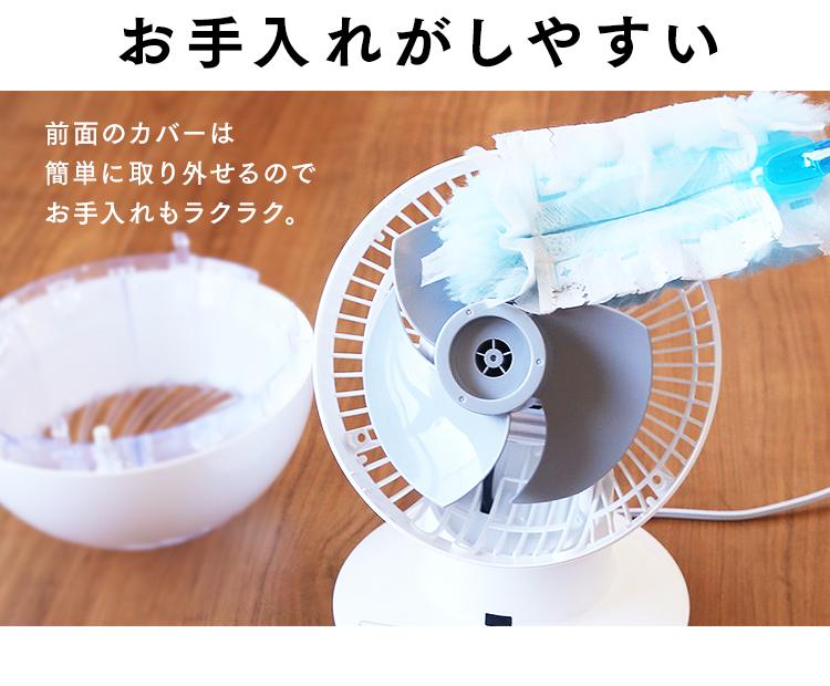 サーキュレーター 首振り アイリスオーヤマ PCF-SC15サーキュレーター 18畳 おしゃれ リモコン付き ボール型 左右首振り ホワイト 扇風機 コンパクト 小型 冷房 送風 空気循環 夏 首ふり 衣類乾燥 サーキュレーターアイ あす楽