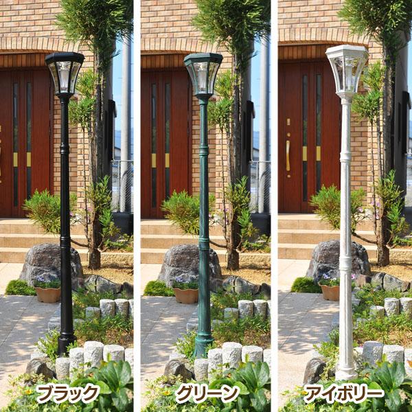 【送料無料】ヨーロピアンソーラー LED街灯 TAN-S328 ブラック・グリーン・アイボリー【TD】