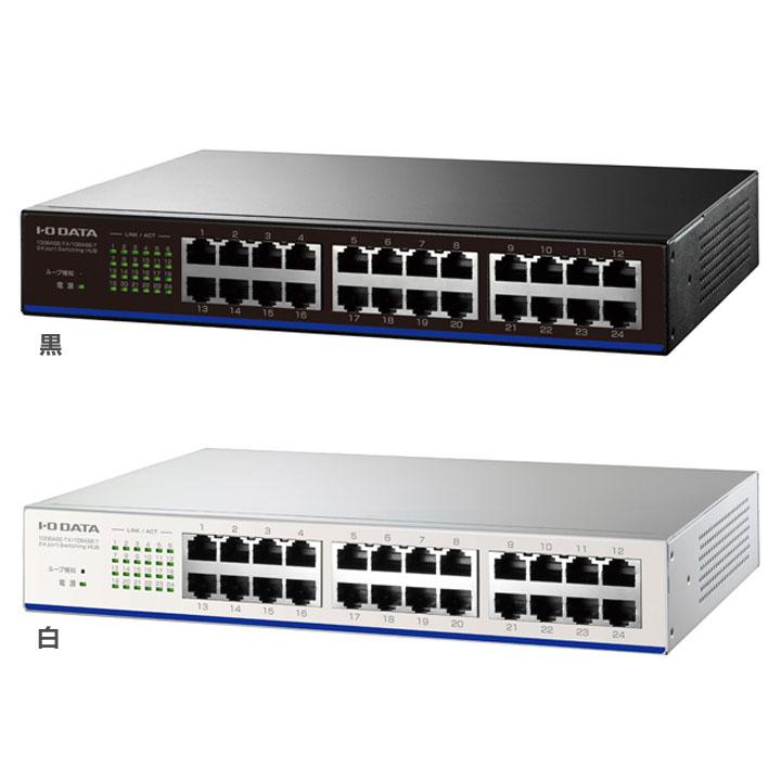 省電力機能搭載100BASE-TX対応24ポートハブ ETX-ESH24NBK送料無料 ネットワーク ハブ HUB ポートハブ ネットワークHUB ネットワークポートハブ ポートハブネットワーク HUBハブ アイ・オー・データ機器 黒・白【TC】