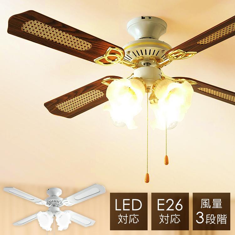 E Akari It Is Ceiling Fan Light 4
