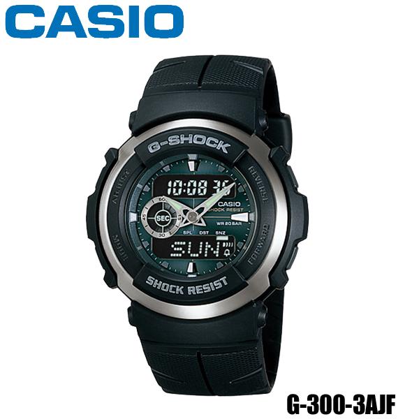 【送料無料】カシオGショック【正規品】G-300-3AJF【TC】【CASIO】カシオG-SHOCKスピードメンズ 腕時計 男性用 時計 ウォッチ【送料無料】 [CAWT]