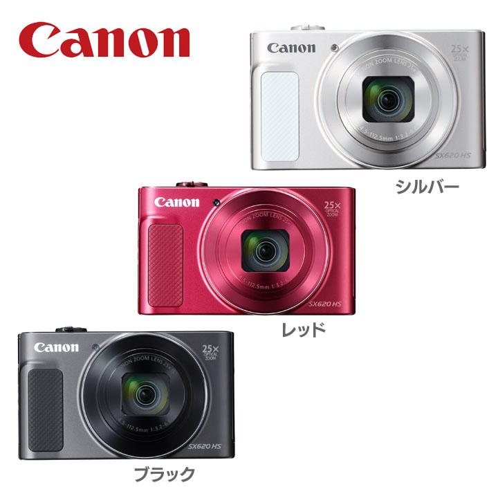 デジタルカメラ パワーショット SX620HS送料無料 カメラ 写真 フォト CANON キヤノン ホワイト・レッド・ブラック【D】