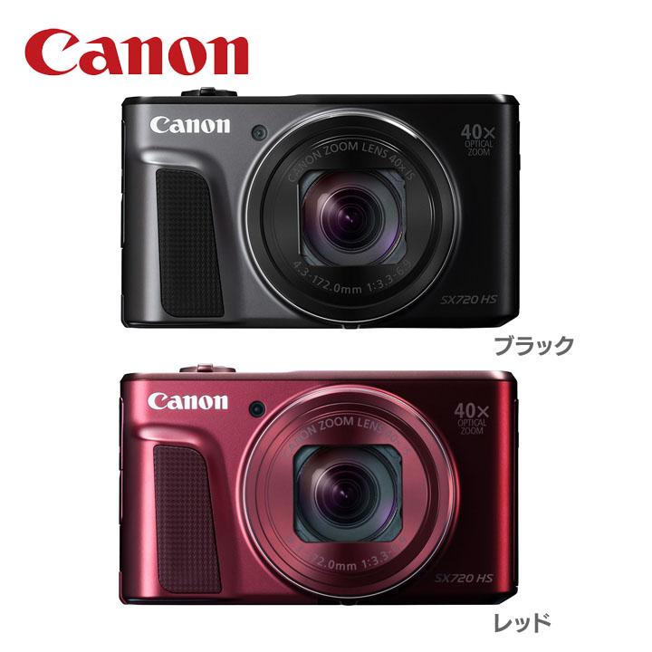 デジタルカメラ パワーショット SX720HS送料無料 カメラ 写真 フォト CANON キヤノン ブラック・レッド【D】