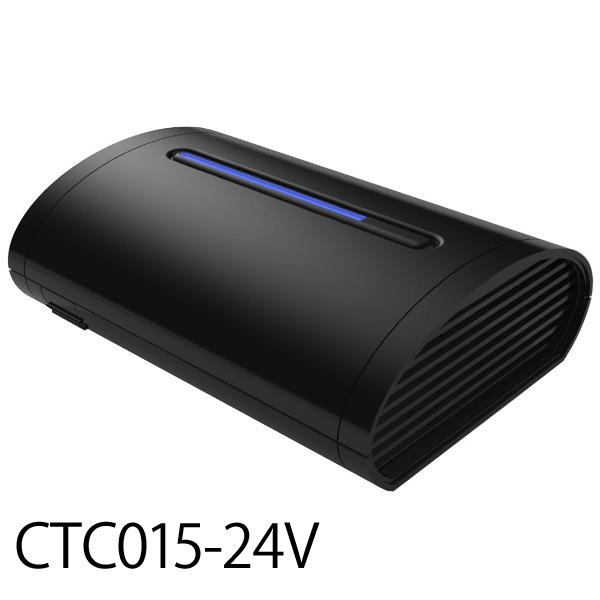 【送料無料】三菱重工 自動車用空気清浄機 CTC015-24V【TC】【送料無料】