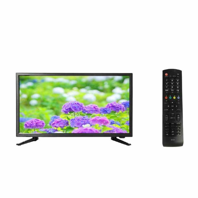 24インチ3波HD液晶テレビ ダブルチューナーPVR ブラック AS-03D2402TV送料無料 地デジ BS CS WIS 【D】