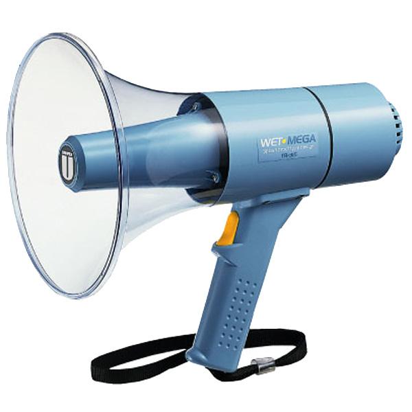 【送料無料】ユニペックス 〔UNI-PEX〕 15W防滴メガホン TR-315【KM】【TC】(雨でも使用可能)