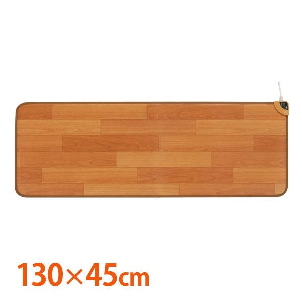 【代引不可】【送料無料】フローリング調ホットカーペットキッチン用130x45 NA-161KM 【TD】【床暖房 フローリング キッチン 日本製】