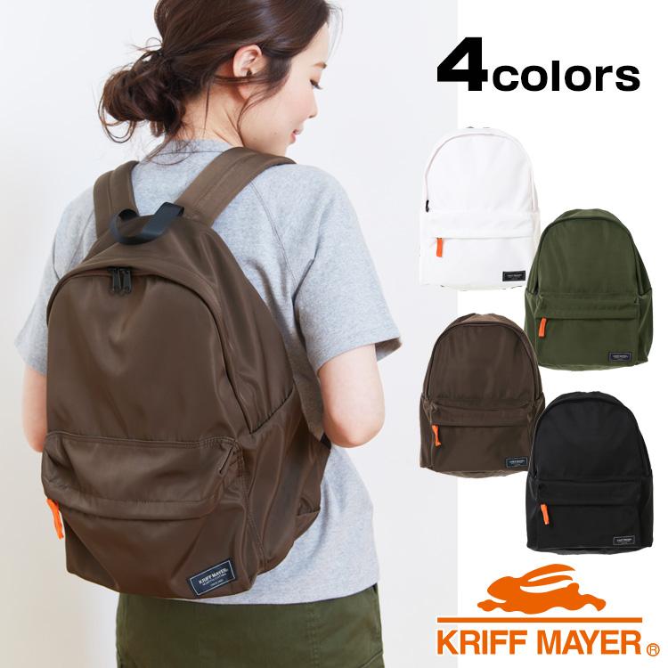 e alex wet d bag day pack rucksack backpack bag kriff mayer cliff
