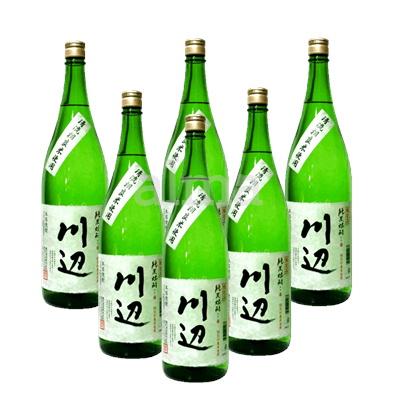 【送料無料】限定 川辺 25度 1800ml (1.8L) 繊月酒造