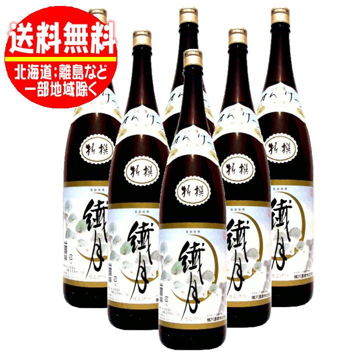 送料無料 繊月 特撰 純米焼酎 25度 1800ml(1.8L)瓶 1ケース(6本)