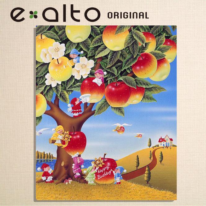 壁掛けアート アートパネル 風景画 イラストレーター 高橋宣孝 絵画 たかはしのぶたか ブランド買うならブランドオフ 迅速な対応で商品をお届け致します 大きなりんごを育てる妖精達のメルヘンの絵 イラスト