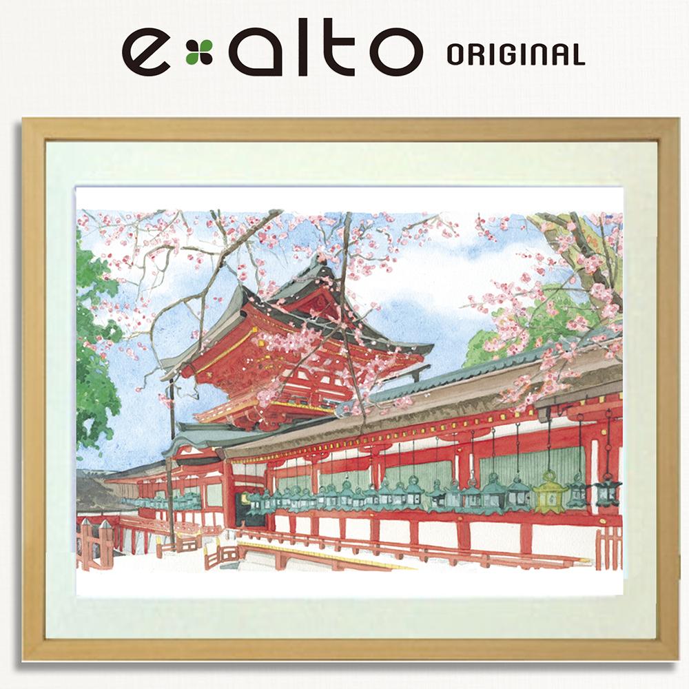 壁掛けインテリア イラストジグレー 春日大社の景色 水彩画 ギフトにも最適