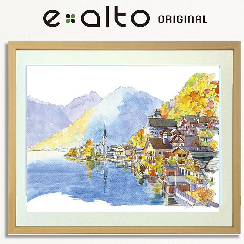 壁掛けインテリア イラストジグレー ザルツカンマーグートの景色 水彩画 ギフトにも最適