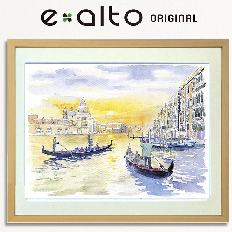 壁掛けインテリア イラストジグレー ヴェネツィアの景色 水彩画 ギフトにも最適