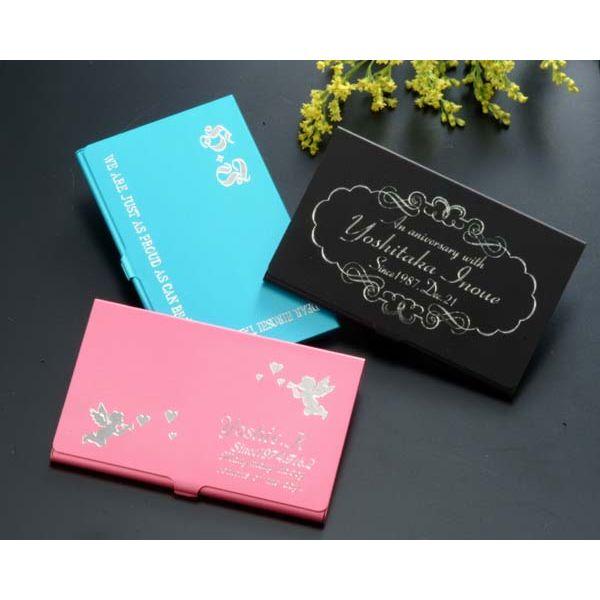 名入れ プレゼント 贈り物 サービス お祝い 名入れ専門 オリジナルカラーアルミ名刺ケース 誕生日 海外