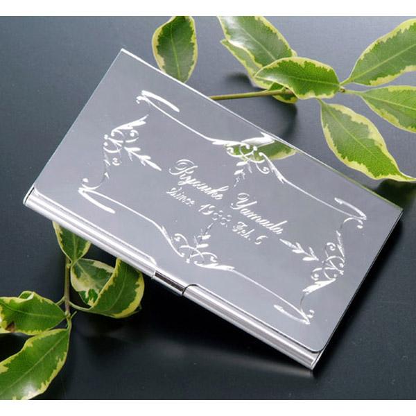 名入れ プレゼント 贈り物 人気海外一番 お祝い オリジナルアルミクローム名刺ケース 市販 名入れ専門 誕生日