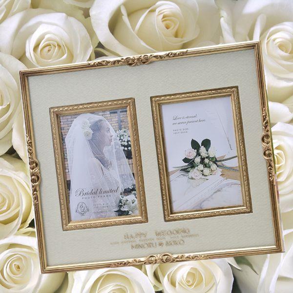 e-angel   Rakuten Global Market: Rimiteddzi gold frame photo frames ...