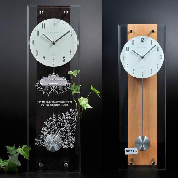 Glass RadioPendulumClock Radio Pendulum Clock Gifts Gift Set I