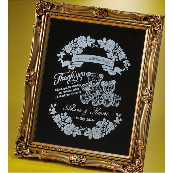 【名入れ専門】【名入れ プレゼント】【文字彫刻込】名入れ プレゼント  アンティークスタイル ミラー