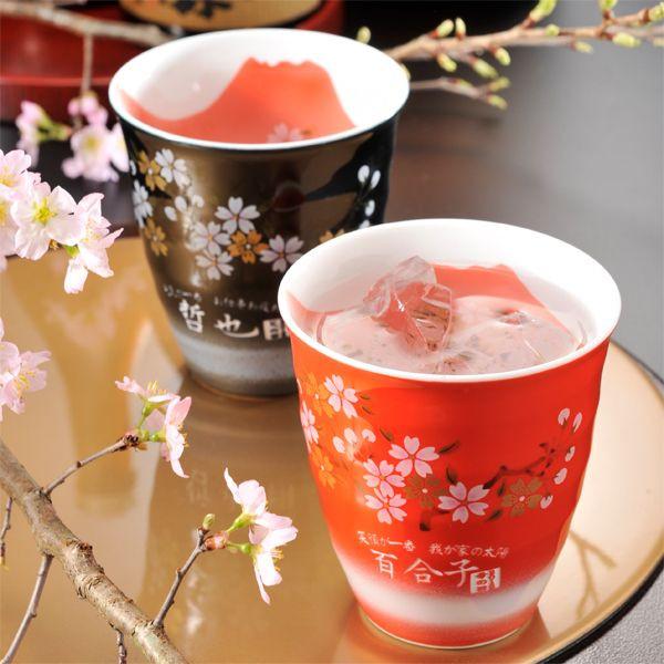 【名入れ専門】【名入れギフト 陶器】有田焼「赤富士」焼酎カップ ペアセット