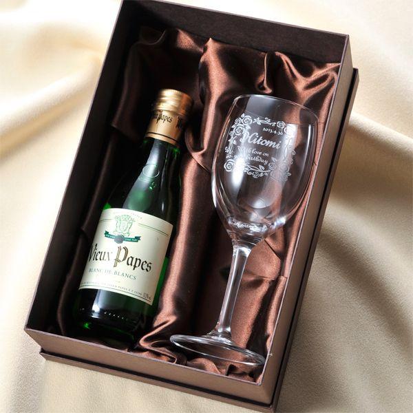 Name put gift giftbox 375 ml & wine glasses, set of 2