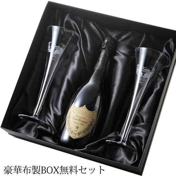 750 ml of ドンペリニョン white 箱付正規品 & HOLLOW which an excellent case present sculpture includes