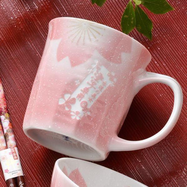 Arita flower makeup with handles cups separately