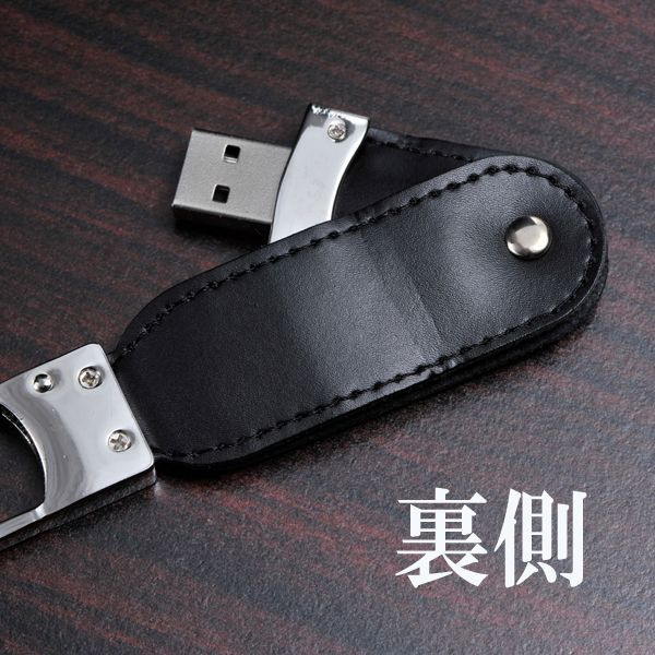 USB memory leather Keyring type - black oval plate