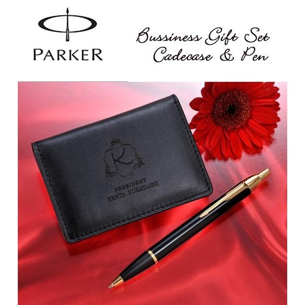 The name commemorative gift parka IM ball-point pen software leather card  case laser sculpture gift set which enter, and is a graduate on Christmas  on
