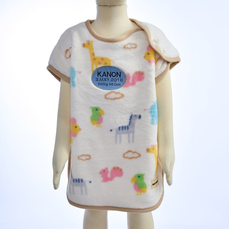 d34f1ad214 ... With BOX paper sack for exclusive use of the baby cotton sleeper Miki  house softly warm ...