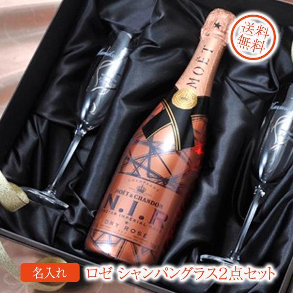 【名入れ専門】【名入れ プレゼント グラス】プラチナハート ペアワイングラス