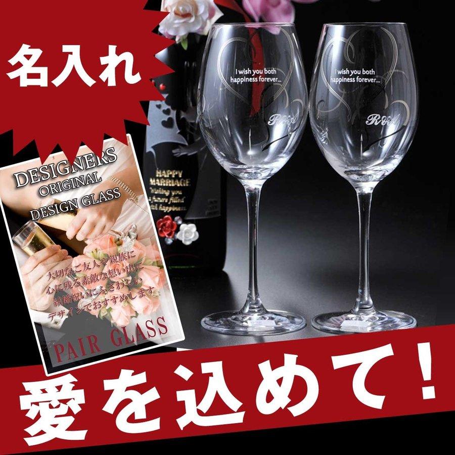 名入れ ギフト プレゼント お祝い 彼氏 彼女 プロポーズ 結婚記念 誕生日 おしゃれ 男性 女性 BENEDIRE ベネディーレ プラチナハート ワイングラス ペアセット