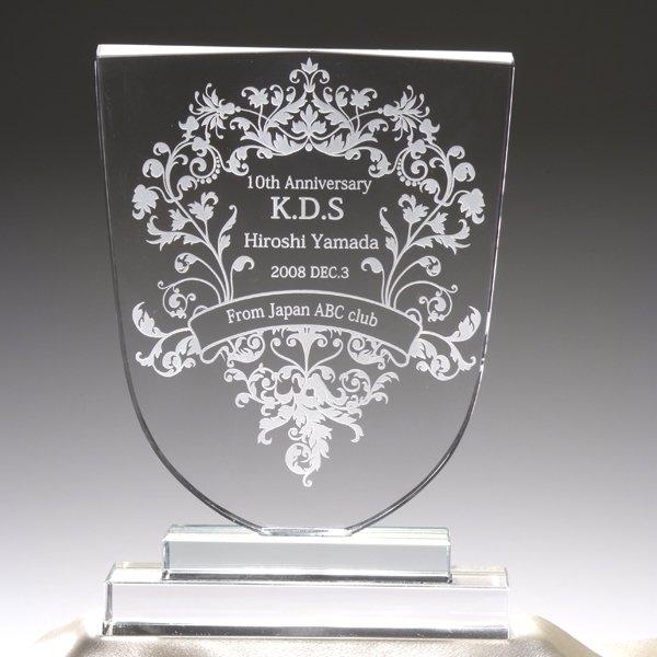 表彰式 記念品 クリスタル 盾  記念日 写真たて 名入れ プレゼント クリスタル製オーナメント型盾
