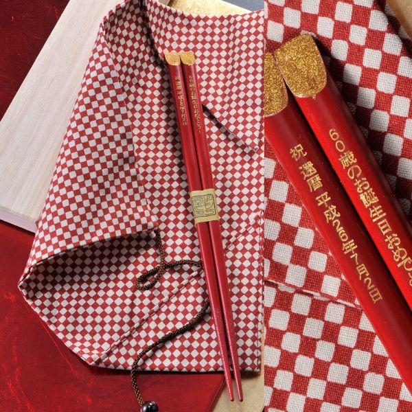 My Chopsticks 60th Birthday Celebration For Case Child Check Chopstick Cover Set Gift I Marriage Wedding Return