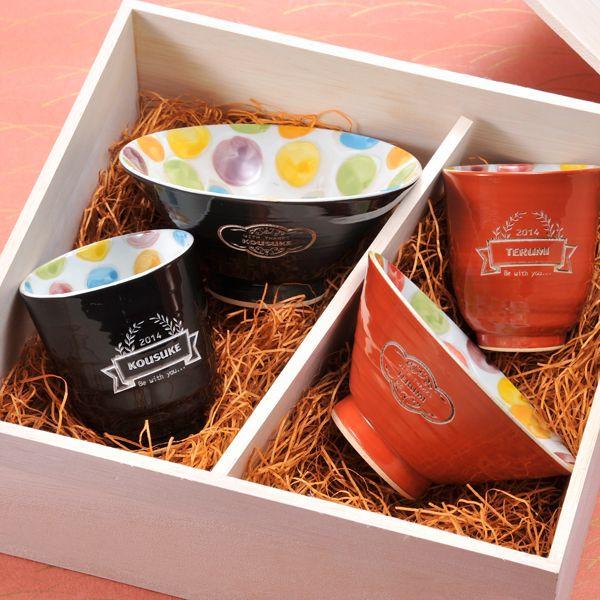 【名入れ専門】【名入れギフト 陶器】波佐見焼 手書ドット模様 茶碗&湯のみ4点セット