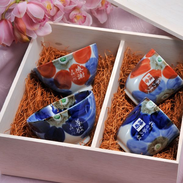 【名入れ専門】【名入れギフト 陶器】波佐見焼 瑠璃花 夫婦飯碗 ペアセット