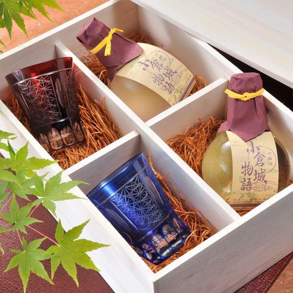 Return Gifts For Kids Birthday Anniversary Wedding Romanov Cut Kiriko Ginjo Sake Cup Glasper Kokura Castle Story 180 Ml Ampamp