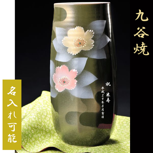 Gift Kutani 8 vase Silver: sasanqua Camellia (gift / gift / 内 祝 I / marriage 内 祝 I / wedding / return / gifts / father's day / mother's day / aged / Vatican / tags / name /, gifts and wrapping / packaging / name)