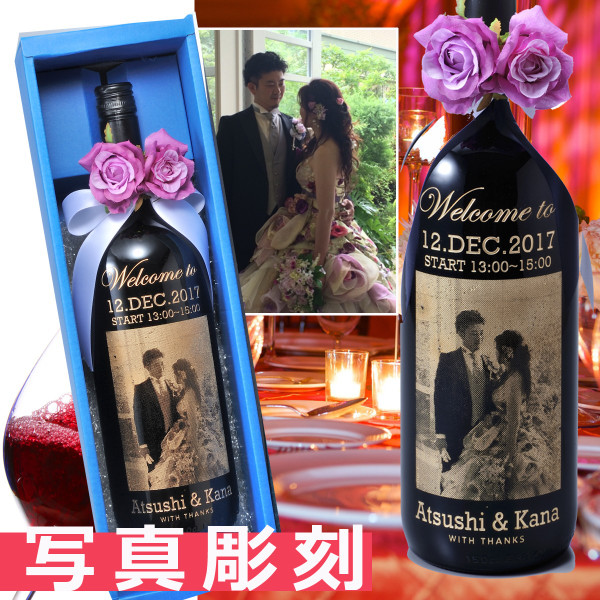 名入れ ワイン マグナムボトル 赤ワイン 写真彫刻 Estratego Real Tinto Magnum