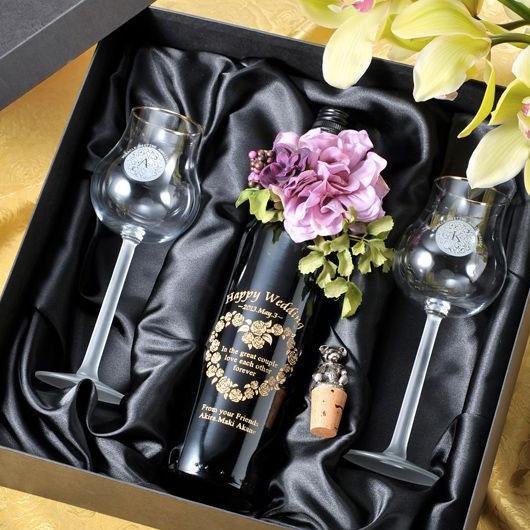 【名入れ専門】【名入れ プレゼント】【 酒 】【 ワイン 】 赤ワインフルボトル&限定ペアワイングラス2点セット テディベアボトルキャップ無料セット
