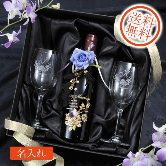 名入れ 375mlハーフワインボトル バラ仕立て豪華チャームセットグラス2点セット