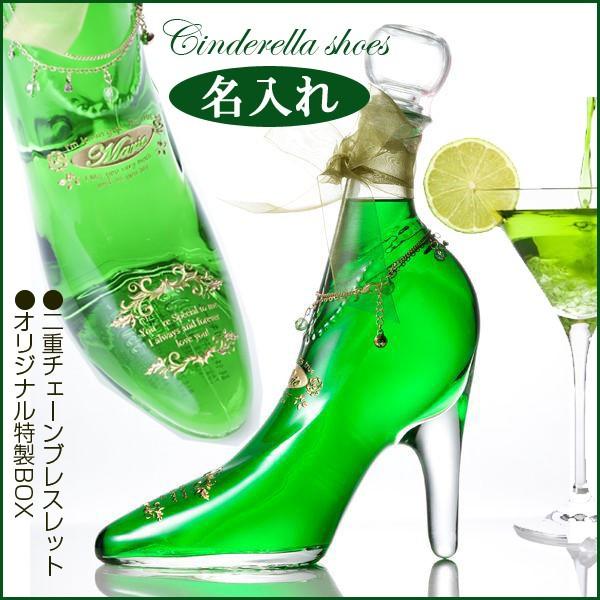 Shoes liqueur kiwi of the excellent case present glass