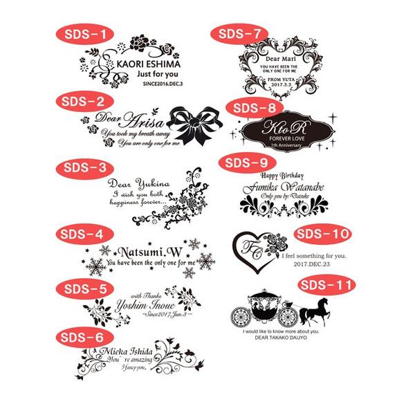 나이리레주 선물 유리의 구두 리큐어 스페셜 3 D챠무데코 마무리
