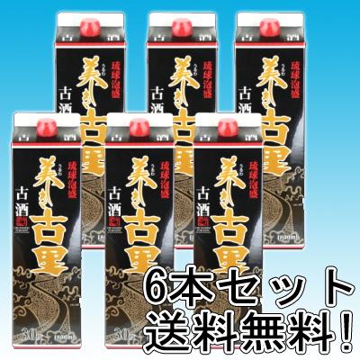 美しき古里 古酒 30度 1800ml 紙パック 6本セット 【沖縄】【泡盛】【送料無料】