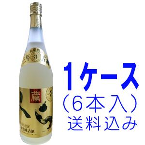 くら 3年熟成古酒 25度 1800ml 【6本セット】【泡盛】